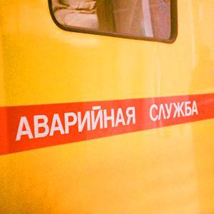 Аварийные службы Асино