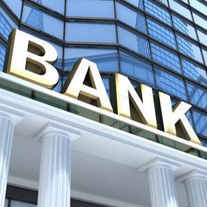 Банки Асино