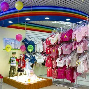 Детские магазины Асино