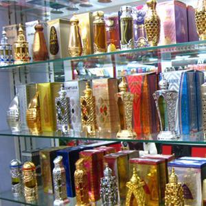 Парфюмерные магазины Асино