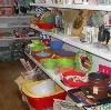 Магазины хозтоваров в Асино