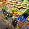 Магазины продуктов в Асино