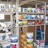 Строительные магазины в Асино