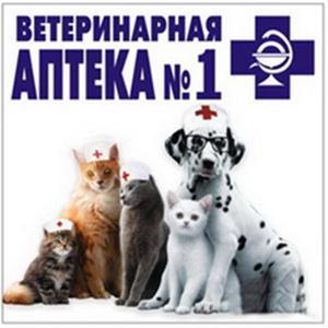 Ветеринарные аптеки Асино